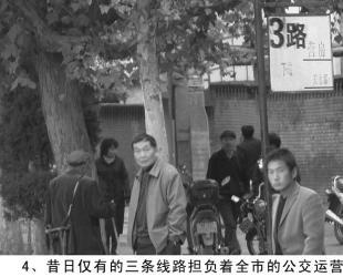 易胜博官网老照片04