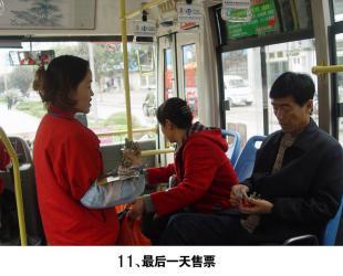易胜博官网老照片11