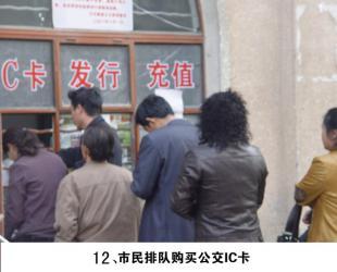 易胜博官网老照片12