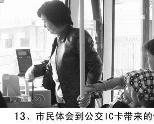 易胜博官网老照片13