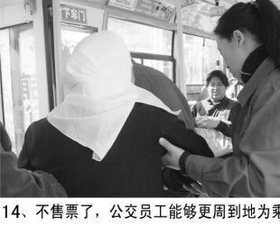 易胜博官网老照片14