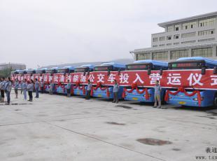 易胜博ysb248羲通易胜博官网旅游集团首批清洁能源易胜博官网车投入运营