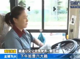 """高温下的坚守:易胜博官网司机的8小时""""铁板烧"""""""