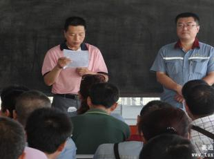 易胜博ysb248羲通易胜博官网旅游集团开展驾驶员继续教育培训活动