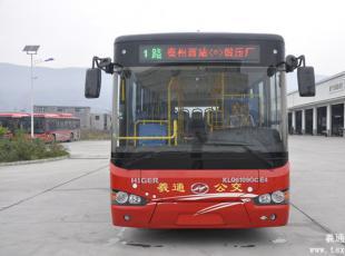易胜博ysb248第二批新型清洁能源易胜博官网车正式投入运营