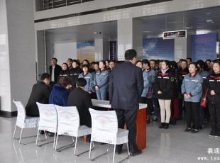 易胜博ysb248羲通易胜博官网旅游集团庆祝三八妇女节活动