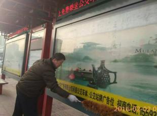 羲通易胜博官网广告公司开展易胜博官网站点卫生整治