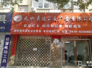9月26日起可到新华路办公共自行车借车卡、易胜博官网卡充值