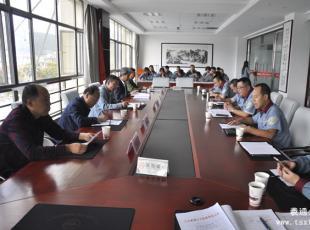 易胜博官网_易胜博ysb248召开效能风暴行动民主评议机关作风工作动员会