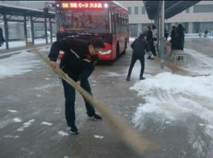 羲通易胜博官网旅游集团积极应对冰雪天气全力保障市民出行