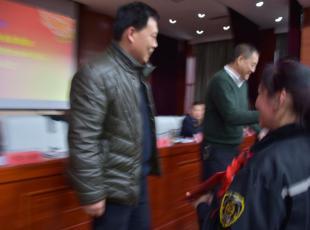 易胜博ysb248羲通易胜博官网召开2017年度总结表彰大会