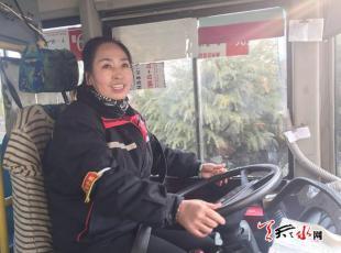 """天水新利18备用网址女司机陈双红:""""以笑脸 换笑脸"""