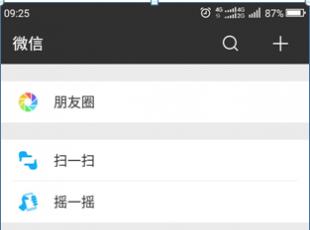 易胜博ysb248羲通易胜博官网微信乘车码使用流程