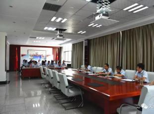 天水羲通旅游集团 召开2019年年中述职考评大会