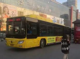 【疫情防控进行时】天水交通客运将逐步恢复运营